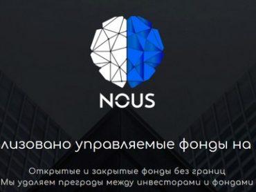 Nousplatform — новый подход к управлению инвестиционными фондами