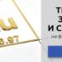 Как зарабатывать на «металлическом» трейдинге? Узнайте на бесплатном вебинаре от NPBFX, 12 марта в 20:00 по МСК