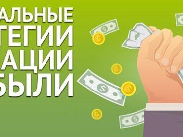 Как правильно и когда фиксировать прибыль по сделке? Узнайте на вебинаре от NPBFX, 28 мая в 20:00 по МСК