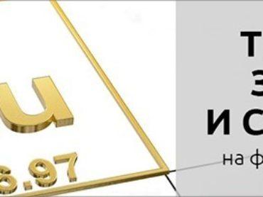 Как зарабатывать на «металлическом» трейдинге? Узнайте на бесплатном вебинаре от NPBFX, 8 октября в 20:00 по МСК