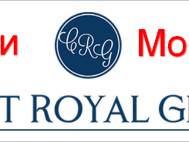 Credit Royal Group или Кредит Роял Групп — Жулики и Мошенники!