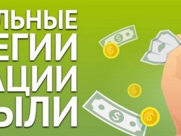 NPBFX проводит обучающий вебинар «Оптимальные стратегии фиксации прибыли», 8 апреля в 20:00 МСК