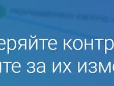 Онлайн сервис для анализа рынка, бизнес-аналитики и расследований в Украине