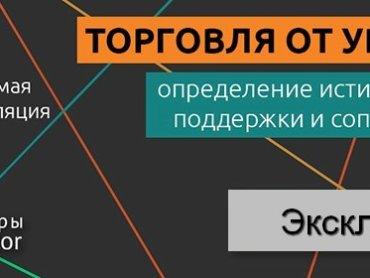 NPBFX проводит обучающий вебинар по торговле от уровней, 23 сентября в 20:00 по МСК